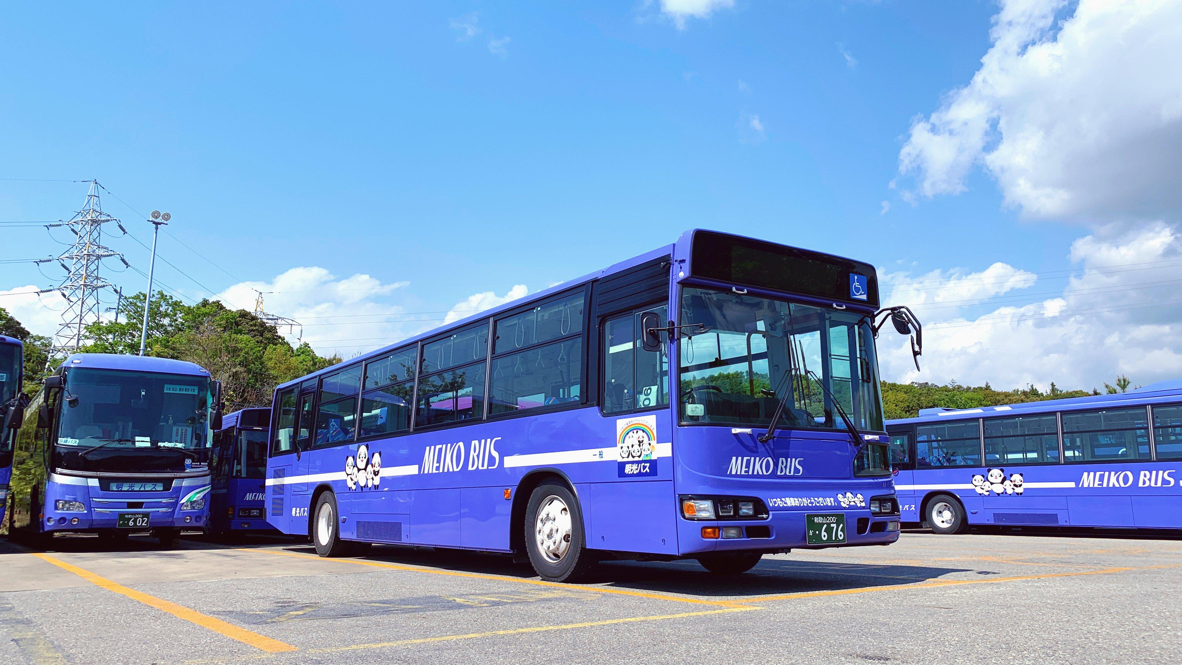 676バス-2